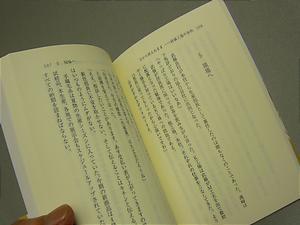 fu_02_01_honnbunn.JPG