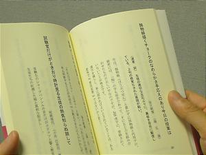 sa_01_02_honbun.JPG