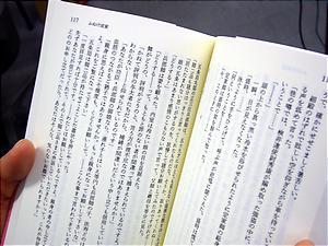 tu_02_01_nakami.JPG