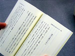 fu_03_01_honbun.JPG