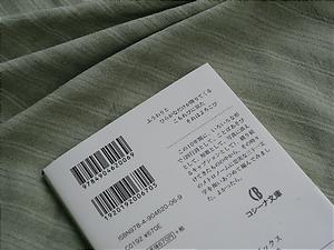 sa_02_01_backcover.JPG