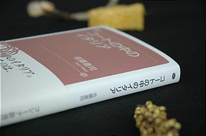 003_spine.JPG