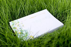 CB_001_frontcover_2.jpg