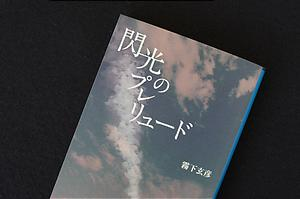 sa_03_02_frontcover2.JPG