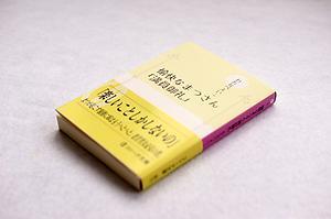wa_01_01_1.JPG